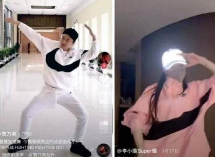 贾乃亮删除李小璐同款热舞视频,疑似否化�榱怂槠�认复合的说法