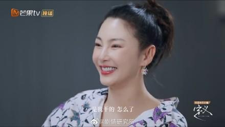 张雨绮回应八爪鱼事件,触及�@�雍昧说角樾髁司鸵�表达