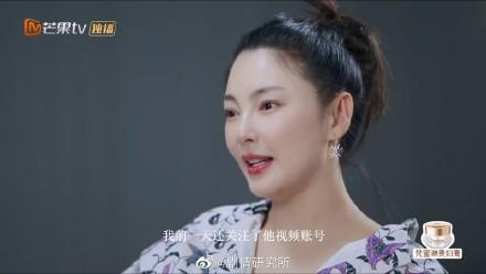 张雨绮回应八爪鱼事件,触及到情绪了就要表达