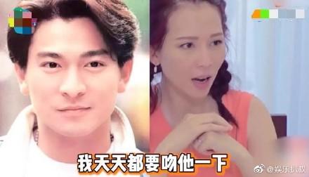 蔡少芬自曝曾幻想嫁给刘德华,老公∞张晋听完要崩溃