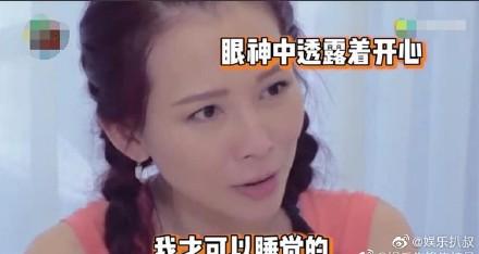 蔡少芬自曝曾幻想嫁给刘德华,老公张晋听帮我一把完要崩溃