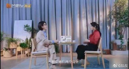 伊能静谈教王丽坤王智唱歌,网友表示太打脸了