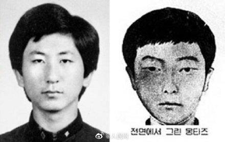 韓國華城連環殺人案調查結果,但兇手罪行已過追溯時效