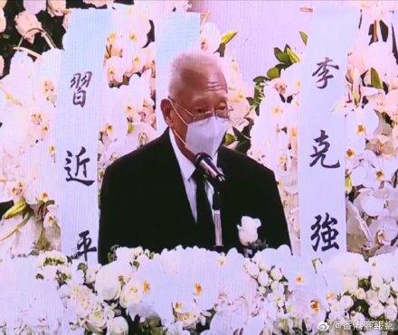 赌王何鸿燊今日出殡,各界名人人士送别林郑扶灵