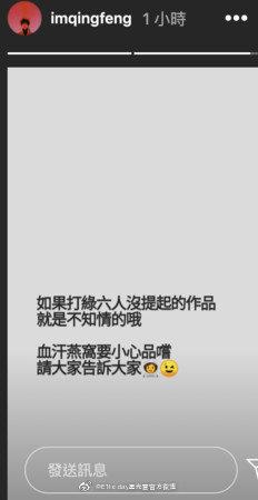 吴青峰著作权案开庭现身法院,林�フ芫共磺榫w敢现身?