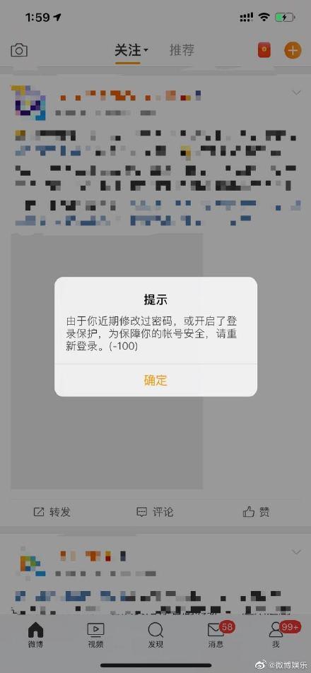 公司修改Yamy后援会账号密码,徐明朝开始报复了吗