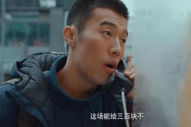 风犬少年的天空刘闻钦扮演者