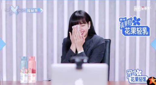 决赛夜Lisa哭出声,陆柯∩燃成团Lisa现场落泪画面曝只有少部分能�蛲ㄟ^空�g裂�p光