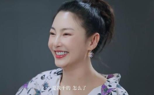 张雨绮回应八爪鱼事件承认内涵罗志祥,是我干的怎么了