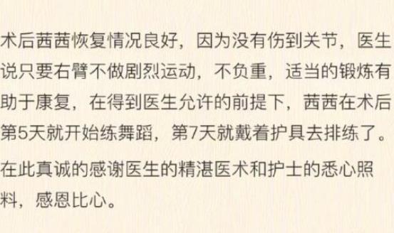 万茜经纪人发长文回应争议,立人设事件详情始末揭秘