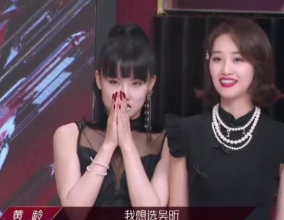 網曝藍盈瑩從人藝辭職,藍盈瑩和藍天野真實關系揭秘