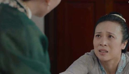 小娘惹天蘭是怎么死的,天蘭扮演者涂凌個人資料介紹