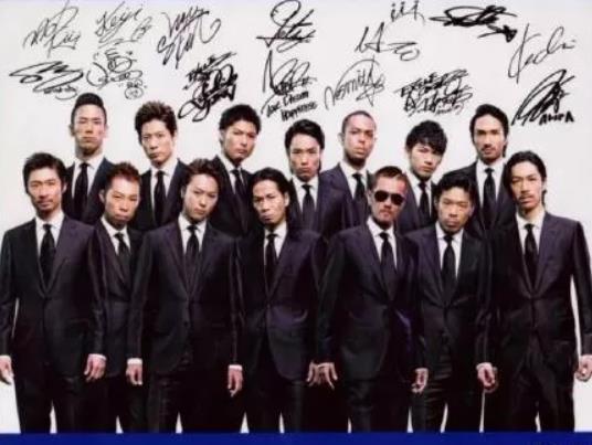 林志玲老公的同事确诊新冠,公司已采取措施愿平安