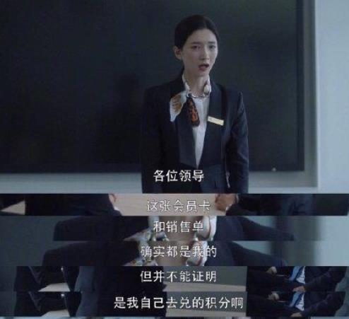 三十而已被引用普法,江疏影只需要再往前一丈发声呼吁良性职场竞争