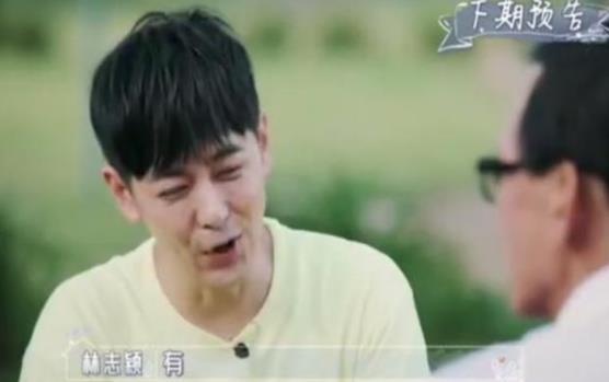 林志颖自曝与前任林心如有联系,陈若仪反应亮了