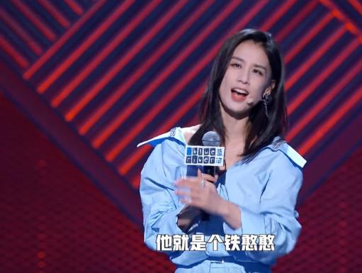 黄圣依回应浪姐争议ζ 并道歉,背后真身前实原因令人感动
