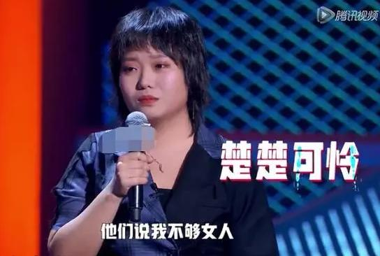 杨天真撮合李雪琴王建国,节目现场☆秒变相亲大会