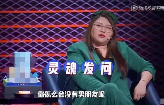 杨天真撮合李雪琴王建国,节目�I现场秒变相亲大会