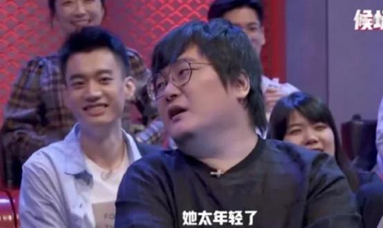杨天真撮合李雪琴王建国,节目现场秒变相亲大会